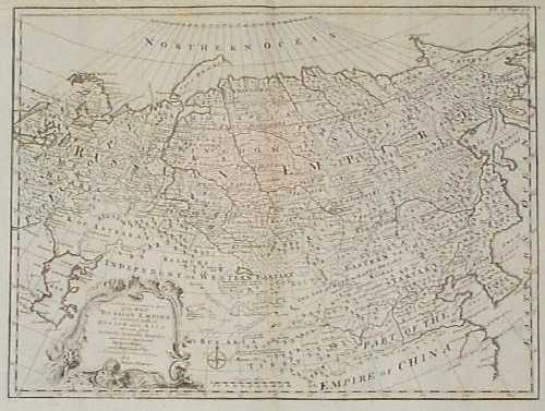 1770 Map Of New York City. 018rus: Beautiful 1770 Russian